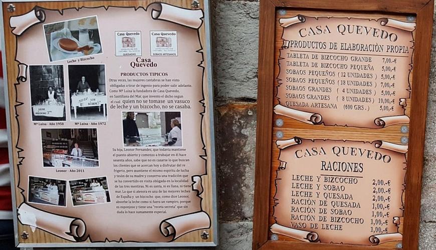 CASA QUEVEDO - Obrador en Santillana del Mar_48
