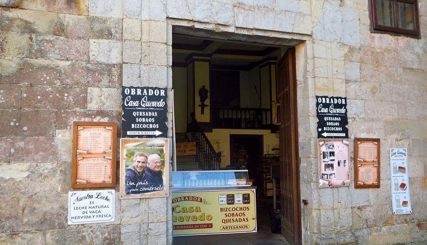CASA QUEVEDO - Obrador en Santillana del Mar_52